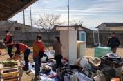 정주새마을금고 느티나무 자원 봉사대  사랑 나눔 자원봉사