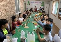 영광군 한방(韓方) 청소년 행복바이러스 교실 운영