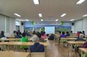 군서면, 노인 일자리사업 참여자 간담회 개최