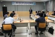 영광군, 해수부 유통단계 위생안전 체계구축사업 첫 수혜