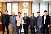 영광군, 전지훈련 유치 최우수 기관 표창 수상