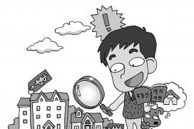 다가구주택, 다세대주택, 연립주택의 차이점은?