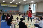 영광군, 한방(韓方) 포대기 애착육아 전통놀이 교실 운영
