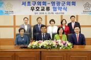 강필구 의장, 후반기 의장선거 '불출마 선언'