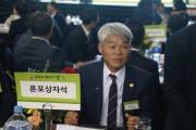 제24회 농업인의 날 은희삼대표 대통령수상 영예
