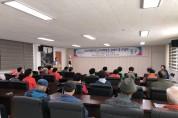 법성면, 노인사회활동지원사업 간담회 개최