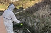영광군, 일본뇌염 철저한 방역과 적기예방접종 강화