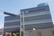 영광군 터미널 주차타워 및 (구)우시장 주차광장 유료화 시행