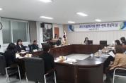 법성면, 다문화가정 멘토-멘티 만남의 날 및 간담회 개최
