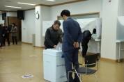 운명의 조합장 선거 개시