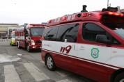 영광소방서, 설 앞두고 전통시장 화재대비 예찰활동 강화