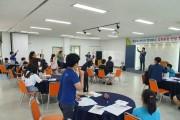 영광교육지원청, 2019 부모랑 아이랑 행복한 영광캠프