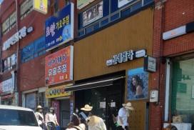 홍농읍, 추석맞이 환경정화 활동 구슬땀