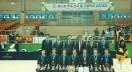 제36회 추계전국중ㆍ고등학교 검도 대회 단체우승 '쾌거'
