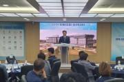 강필구 전국시군자치구의회의장협의회 회장  '2019 지방의회 아카데미' 행사 참석