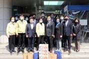 영광군의원, 지방의회 최초 급여 30% 반납