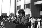 5ㆍ18 민주항쟁의 불을 당긴 박관현 열사를 기리자