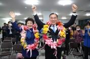 민주당 이개호, 제21대 전남 담양·함평·영광·장성 당선 확정