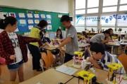한빛원전, 하계 아톰공학교실 시행