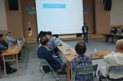 영광군 2019년도 주민자치 역량강화 교육실시