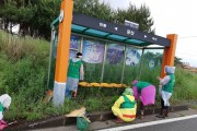 영광읍 버스승강장 일제청소로 쾌적한 환경 조성