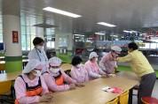 학교지원센터가 함께하는 안전한 학교 만들기