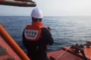 영광 상낙월 해상에서 선원 1명 실종…해경 수색