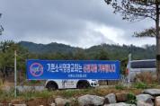 신천지 교회로 오해받는 교회…피해 '심각'