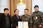 김준성 영광군수, 육군 31사단으로부터 감사장 받아