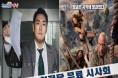 영광예술의전당 무료영화상영