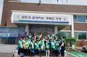군남면 새마을협의회․부녀회, 봄철 환경정화활동 전개