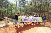 영광 물무산 행복숲 맨발 황톳길에서 발마사지 하세요!