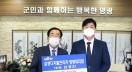 삼성 디지털프라자 영광점 따뜻한 마음을 담은 사랑의 전기매트 30기 기탁