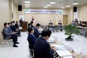영광군의회 주관 전남 시군의 회의장 협의회 제263회 월례회 개최