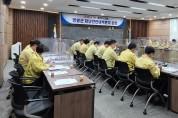 '사회적 거리 두기 3단계' 10월 31일까지 2주간 연장
