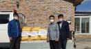 나라전력 은철기 대표 군서면에 사랑의 쌀 600kg 기탁