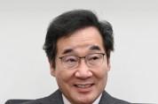 이낙연, '생존 벼랑 끝' 소상공인 지원 위해 '先 대출지원, 後 피해정산' 패키지 해법 제안