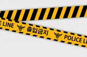 영광군체육회 소속 지도자 A씨, 자택서 숨진 채 발견