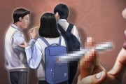 초등학생도 흡연중…냄새 피해 전자담배 소지