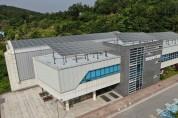 영광군, 2021년 신재생에너지 융복합지원사업 착수