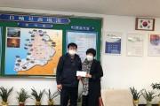 한국자유총연맹 영광군지회장, 불우이웃돕기성금 백수읍에 기탁