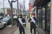 영광JC, 재활용품 분리배출 캠페인 전개