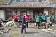 군남면, 위기에 처한 독거노인가구 청소봉사활동