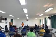 영광소방서, 도서지역 의용소방대 교육 훈련 실시
