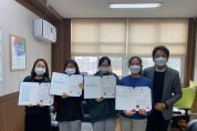 성지송학중, 도대회서 독후감 단체부 최우수상 수상