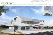 홍농 119안전센터 신축 실시설계 착수... ′21년 완공 목표