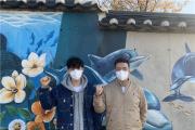 영광군 공공미술 프로젝트 현장평가단 호평