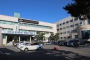 보건소 선별진료소 운영 기간제근로자 채용공고