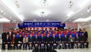 영광FC U-18팀, 백운기 4강 진출