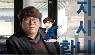 [어바웃TV] 신구라의 말말말 예고, 3월 5일 첫방송되는 게스트는 누구?